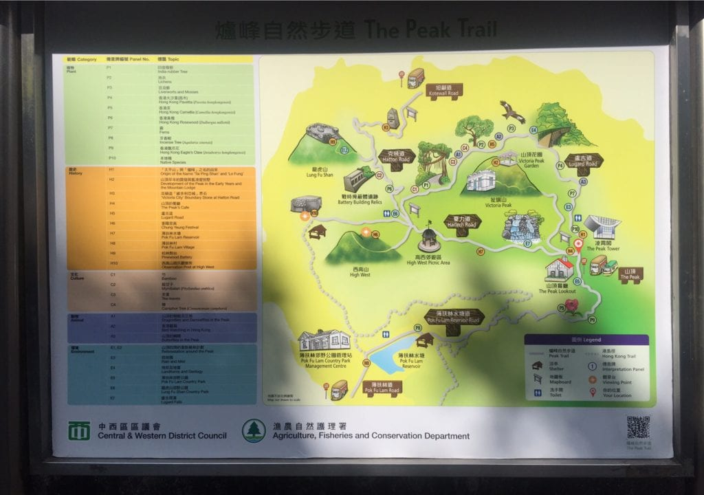 "Map of the path around the top of Victoria Peak. - ""Don't Miss Victoria Peak When Visiting Hong Kong"" - Two Traveling Texans"